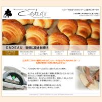 パン&ケーキ カドー